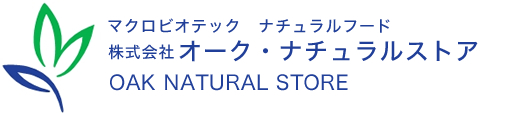 Oak Natural Stoare 〜オーク〜